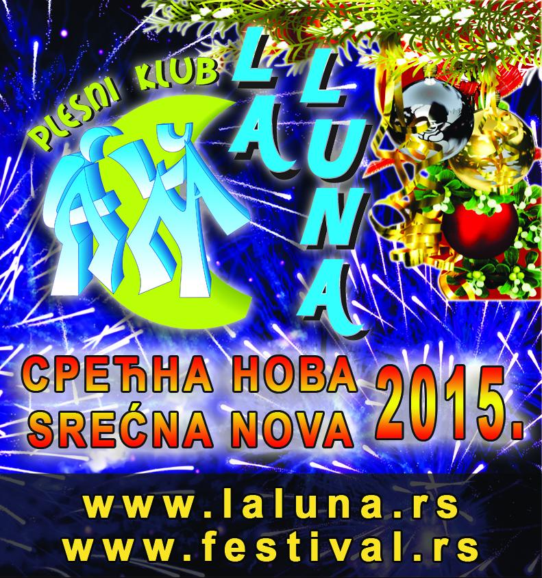 SREĆNA NOVA 2015.godina