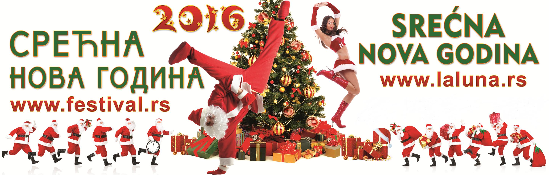 Frohe Weihnachten Serbisch.Frohes Neues Jahr Und Weihnachtsferien Sidf